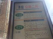 中铁立丰城市生活广场配套图