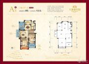 香醍花园2室2厅1卫89平方米户型图