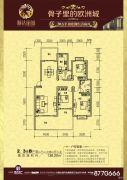 顺达丽城3室2厅2卫138平方米户型图