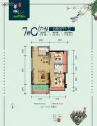 东方华城2室2厅1卫70平方米户型图