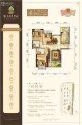 武汉恒大翡翠华庭3室2厅2卫131平方米户型图