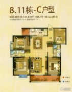 金马悦城4室2厅2卫153平方米户型图