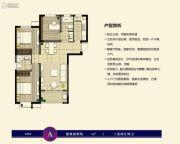 阿奎利亚8.0组团2室2厅2卫105平方米户型图