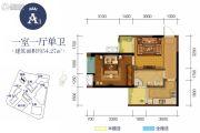 北成8号1室1厅1卫54平方米户型图