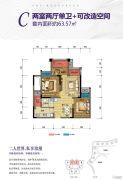 北大资源博雅2室2厅1卫63平方米户型图