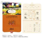 三盛国际公园・香缇时光4室2厅3卫146平方米户型图