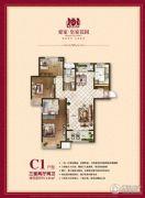 爱家皇家花园3室2厅2卫141平方米户型图