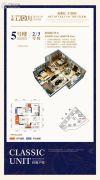 大雅云居山2室2厅1卫76平方米户型图