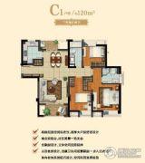 城开珑庭3室2厅2卫0平方米户型图