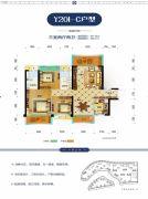 碧桂园・生态城3室3厅2卫119平方米户型图