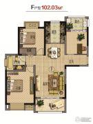 虹亚・翰庭雅苑3室2厅1卫102平方米户型图