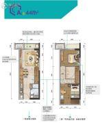 碧桂园奥斯汀2室1厅1卫44平方米户型图