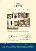 龙光玖龙湾3室2厅1卫114平方米户型图