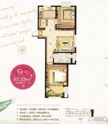 阳光首院2室2厅1卫87平方米户型图