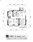 恒大御景半岛3室2厅1卫0平方米户型图