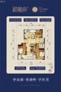 裕隆府3室2厅2卫122平方米户型图