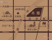 海亮国际社区交通图