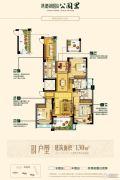 ��港润园3室2厅2卫130平方米户型图