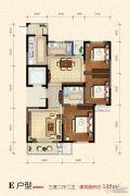 蜀山雅苑3室2厅2卫138平方米户型图