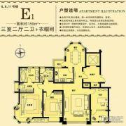 大德御庭3室2厅2卫159平方米户型图