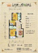 名爵・滨河花园3室2厅1卫101平方米户型图