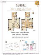 华宇锦绣花城4室2厅3卫132--165平方米户型图