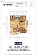 盛世华夏4室2厅3卫143平方米户型图
