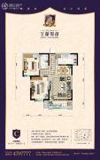 宝湖锦都2室2厅1卫0平方米户型图