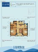 月湖雅苑3室2厅1卫144平方米户型图