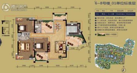 朝南三房平面设计图160平