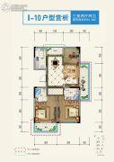 宝业・宜和雅园3室2厅2卫96平方米户型图