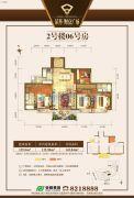 荣基财富广场4室2厅2卫155平方米户型图