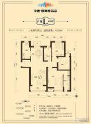 中建国际港3室2厅2卫129平方米户型图
