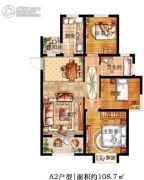 浮来春公馆3室2厅1卫108平方米户型图