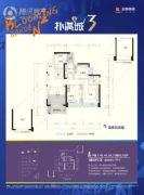 金地扑满花园3室2厅2卫91平方米户型图
