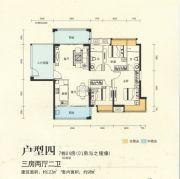 锦秀蓝山3室2厅2卫123平方米户型图