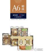 绿地国际博览城3室2厅2卫113平方米户型图