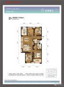 万科未来城4室2厅2卫130平方米户型图
