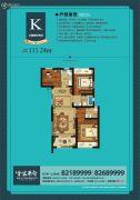 长河・金宿华府3室2厅2卫111平方米户型图