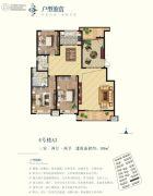 鼎城3室2厅2卫180平方米户型图