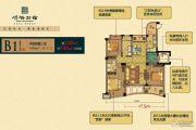 昆仑龙山公馆3室2厅2卫125平方米户型图