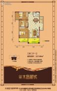 鸿涵・水晶郦城3室2厅1卫117平方米户型图