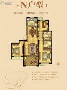云厦阳光福邸3室2厅2卫110平方米户型图