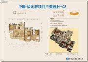 中建・状元府5室2厅4卫410平方米户型图