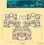 新会碧桂园3室2厅2卫104--139平方米户型图