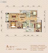 华鹏・中央公园3室2厅3卫152平方米户型图