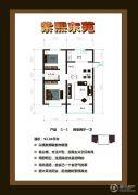 紫熙东苑2室2厅1卫92平方米户型图