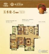 中国铁建・东来尚城3室2厅2卫132平方米户型图