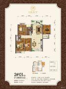 观天下2室2厅2卫128平方米户型图