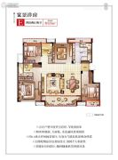 金地西溪风华4室2厅2卫125平方米户型图